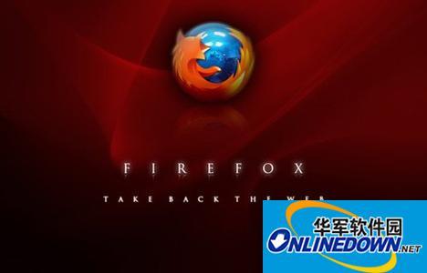 火狐浏览器便捷快捷键功能介绍