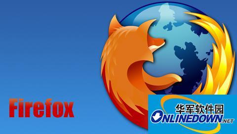 如何防止Firefox的扩展插件丢失