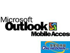 Outlook 2007怎么让邮件与短信的数据同步