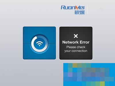 解决Win7/Win8网络配置引起的无法上网问题