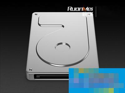 细究机械硬盘的剩余价值:4K对齐提升性能