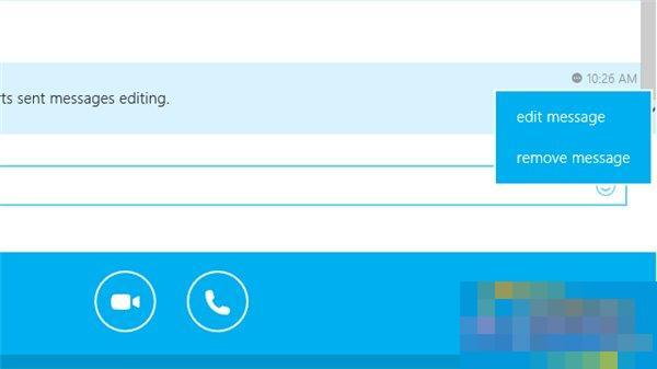 Win8.1版Skype更新加快:编辑删除已发消息
