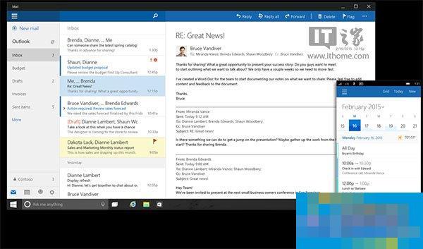 Win10版《Outlook邮件和日历》键盘快捷键大全