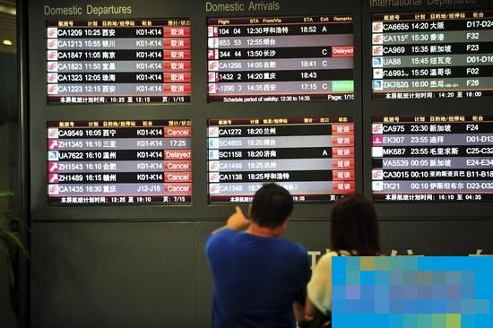外媒吐槽中国机场准点率 简直不能忍!