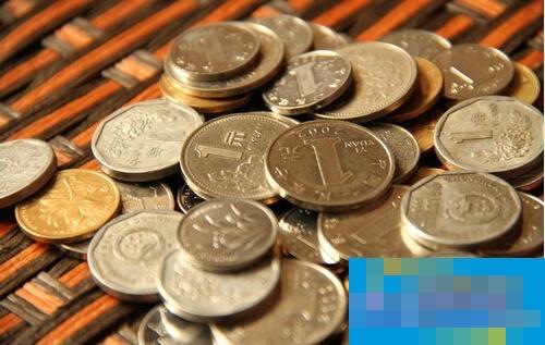 人民币硬币价值飙升:86版1元能换辆车