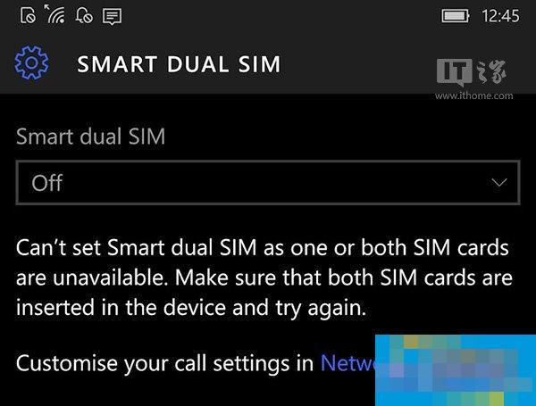 Win10  Mobile全新通用版《智能双卡》设置应用发布