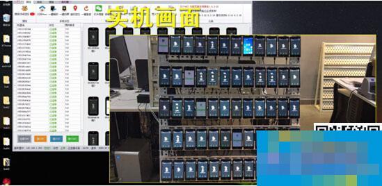 手机群控 微信群控 群控系统软件排行榜10强