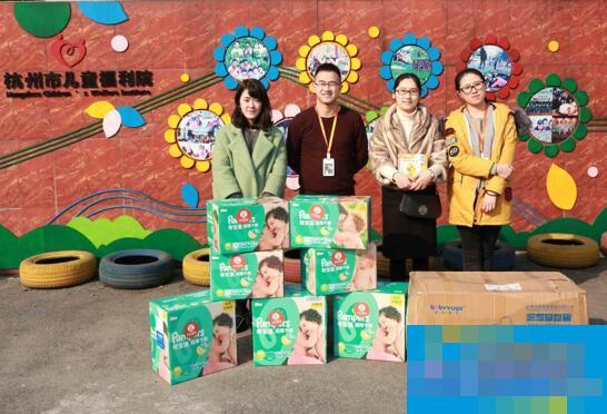公益行|米庄理财为杭州市儿童福利院捐赠宝宝椅