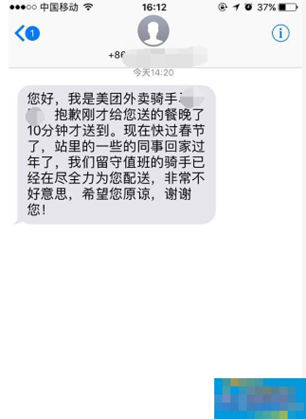 春节还能订外卖,中国人曾经拯救过银河系吗?!