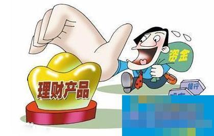 银行理财哪家好:交通银行 浦发银行 兴业银行光大银行 北京银行 平安银行