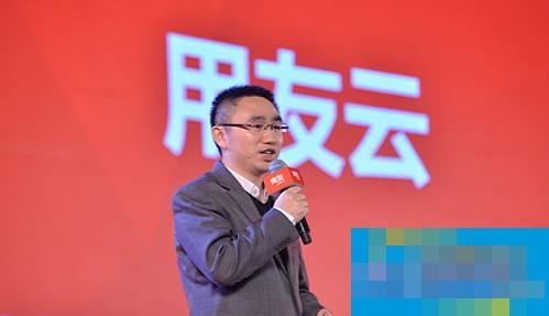 用友谢志华:汇集企业云服务,构建云生态