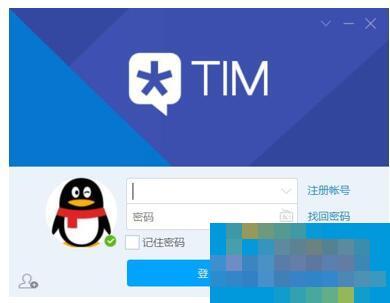 腾讯QQ玩影分身  推TIM发力办公场景