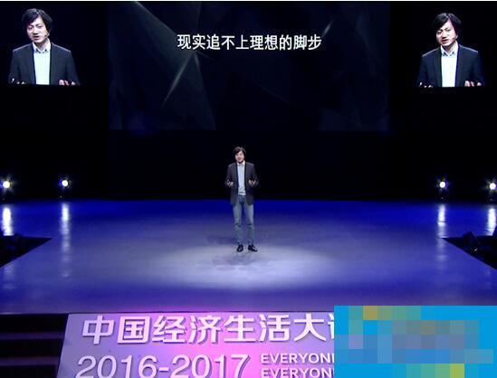智联招聘CEO郭盛:未来平台就业大有可为