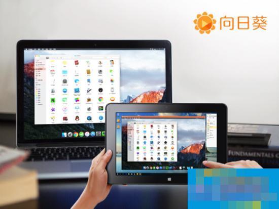 向日葵iOS主控端7.0發布:手機控制手機支持劃屏