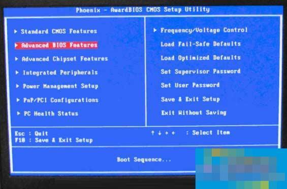 U盘启动设为首选项的方法