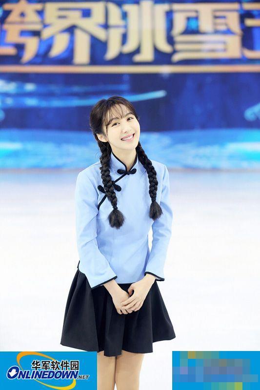 李菲儿冰上翩翩起舞   演绎纯美《假如爱有天意》