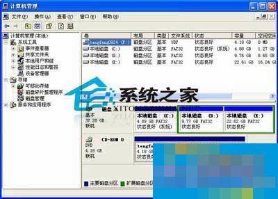 """详解Win2000/XP的""""管理工具"""""""