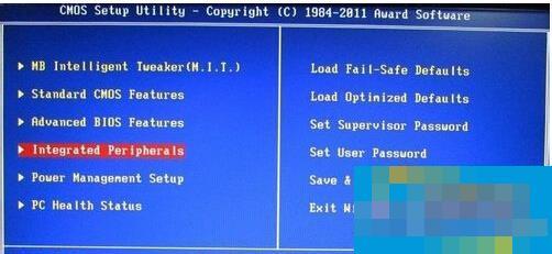 在电脑上禁止U盘启动的策略