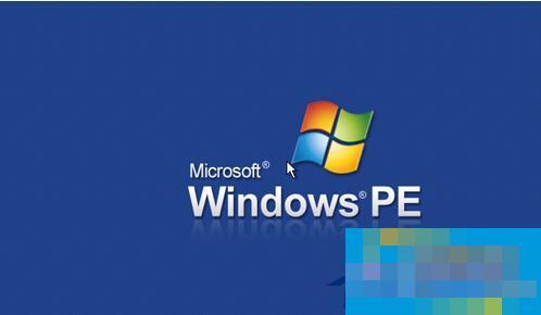 U盘如何在PE系统下进行分区