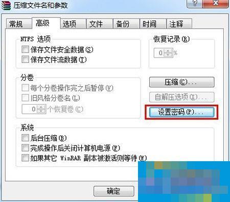 U盘文件加密的完美方案