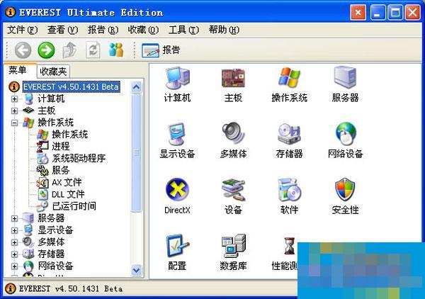轻松备份系统服务,解决Win2008优化故障
