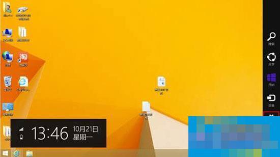 如何为Windows8.1系统休眠唤醒加密