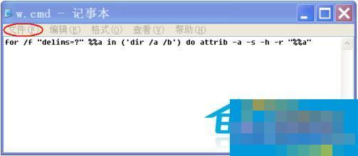 Windows8系统下U盘文件被隐藏如何恢复