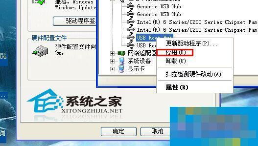 U盘装系统时电脑出现白屏的解决方法