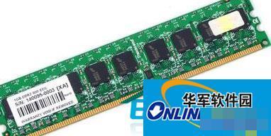 安装Win8对电脑硬件的配置要求