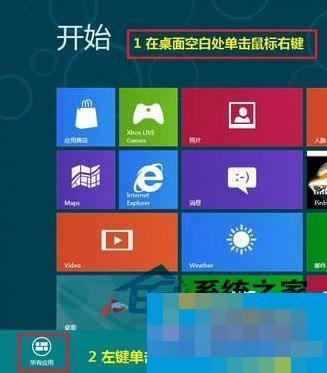 Win8如何更新指定驱动程序