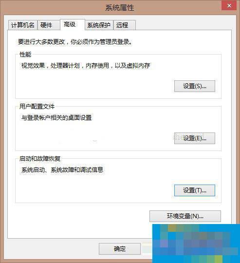 Win8双系统下如何自定义默认开机系统
