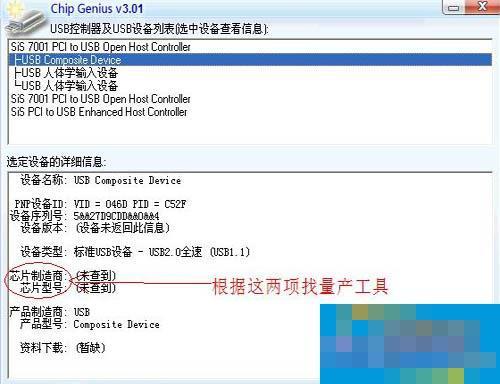 U盘无法存储文件,都是扩容盘惹的祸
