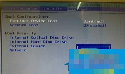 索尼笔记本使用U盘启动的方法