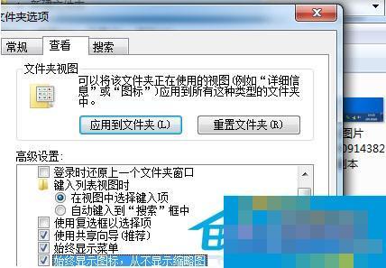 有效防止Win7复制大文件时突然崩溃的措施