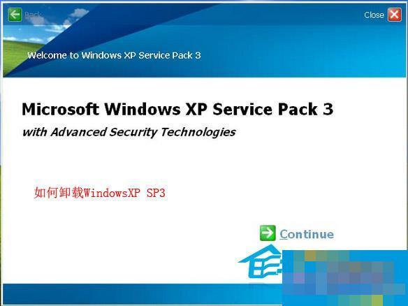 卸载WindowsXP SP3的三种方法