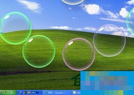 WinXP如何使用Vista的屏幕保护程序