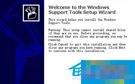 带你全面了解WinXP安装盘工具集