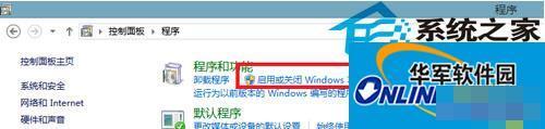 Win8搭建FTP服务器小妙招