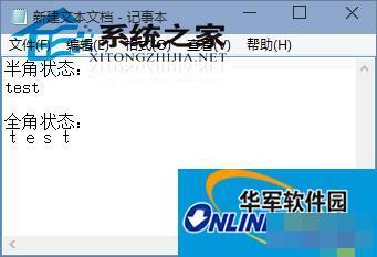 Win10微软拼音切换全角和半角的方法