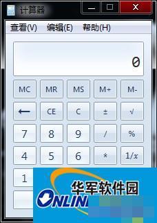 计算器新玩法 Windows 7变身油耗计算器