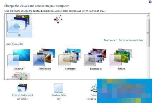 如何破解Windows7的系统主题?【图】