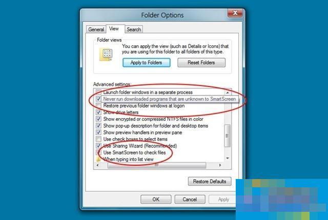 Windows 8将内置扫描技术 判断恶意程序【图】