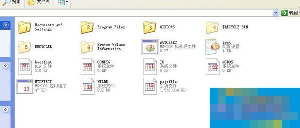 WinXP系统C盘文件介绍