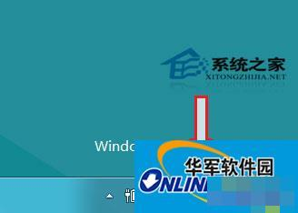 Win8微软拼音新版本功能介绍