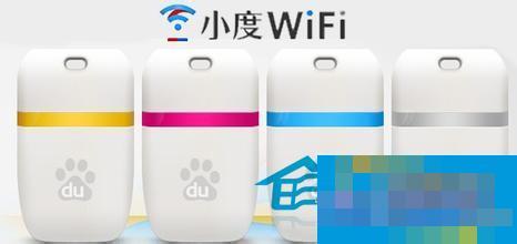 Win10安装小度wifi教程