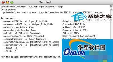 MAC OS X中给PDF文档加密的方法