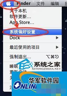 Mac键盘F1 - F12功能键开启技巧