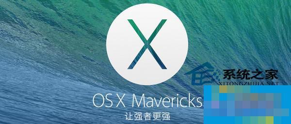 Mac系统设置固件密码保护的方法