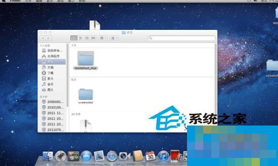Mac连接校园网的方法