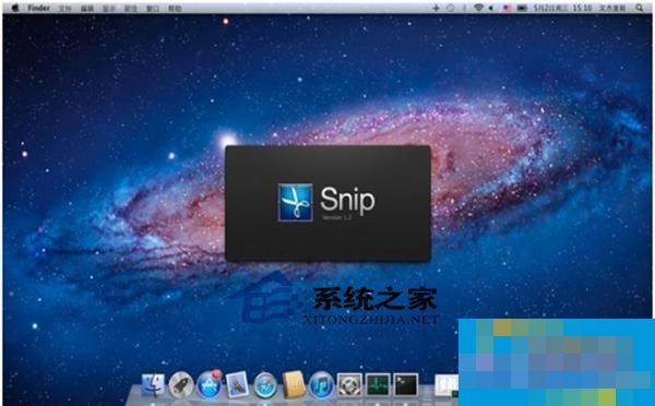 如何将MAC截图格式由png设置成jpg